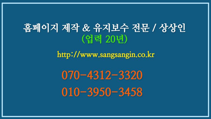homepage-info.jpg